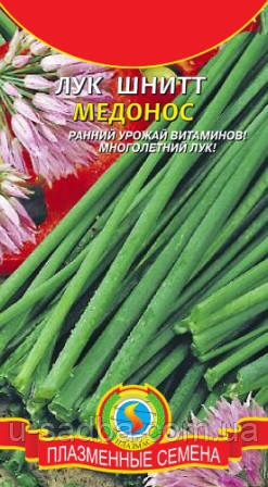 Семена лука Лук шнитт Медонос 0,5 г  (Плазменные семена)