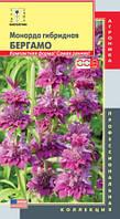Семена цветов  Монарда гибридная Бергамо 10 штук фиолетовые (Плазменные семена)