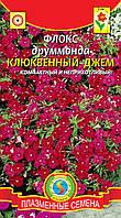 Семена цветов  Флокс друммонда Клюквенный джем 0,1 г красные (Плазменные семена)