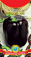Семена перца Перец Черный куб 25 штук  (Плазменные семена)