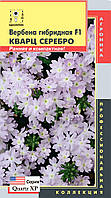 Семена цветов  Вербена гибридная Кварц Серебро F1 10 штук белые (Плазменные семена)