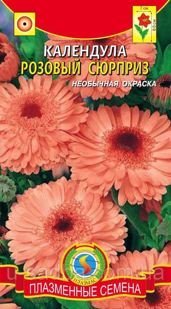 Семена цветов  Календула Розовый сюрприз 0,4 г розовые (Плазменные семена)