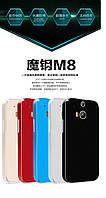 """HTC M8 Оригинальный противоударный цельнометаллический алюминиевый чехол бампер для телефона """"Good metal case"""""""