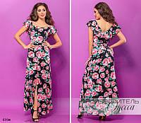 Платье длинное летнее без рукав впереди разрез софт 42-44,44-46, фото 1