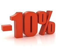 Только в пятницу 27.11.2014. Распродажа на все товари 10 %