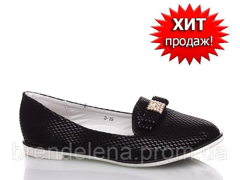 Детские туфли для девочки  W.Niko 33-37(код 1456-00)