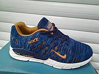 "Кроссовки Nike Air Zoom ""Dark Blue/Brown"" реплика"