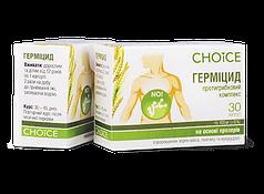 Гермицид Чойс (CHOICE), 30 капсул - Способствует профилактике развития грибковых, вирусных, бактериальных инфе