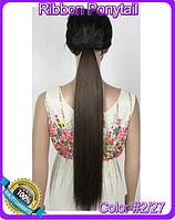 Шиньон хвост на ленте, прямые волосы, наращивание волос, длина - 55 см, вес - 90 г, цвет - №2\27
