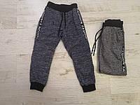 Спортивные штаны на мальчика оптом, Seagull, 4-12 рр.