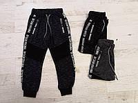 Спортивные штаны на мальчика оптом, Seagull, 4-12 рр., фото 1