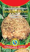 Семена сельдерея Сельдерей корневой Пражский Гигант 0,4 г  (Плазменные семена)
