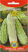 Семена лекарственных Момордика Экзотическая смесь 4 штуки  (Плазменные семена)