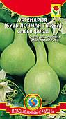 Семена тыквы Лагенария смесь форм  5 штук  (Плазменные семена)