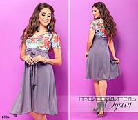 Платье расклешенное верх принт масло+низ шифон 42-44,44-46, фото 1