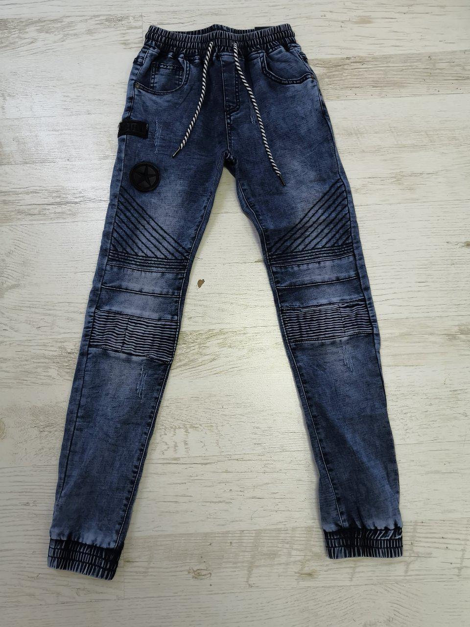Брюки под джинс для мальчиков Seagull 134-164 р.р.