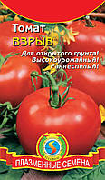 Семена томата Томат Взрыв  20 штук  (Плазменные семена)