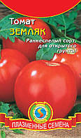 Семена томата Томат Земляк 25 штук  (Плазменные семена)