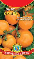 Семена томата Томат Оранж 25 штук  (Плазменные семена)