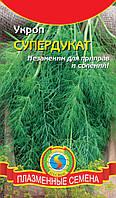 Семена укропа Укроп Супердукат   (Плазменные семена)