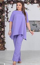 Нарядный женский брючный костюм синий размеры:48-50,50-52,52-54, фото 3