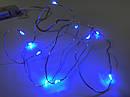 Светодиодная гирлянда нить 1м 10led на батарейках голубая Blue, фото 3