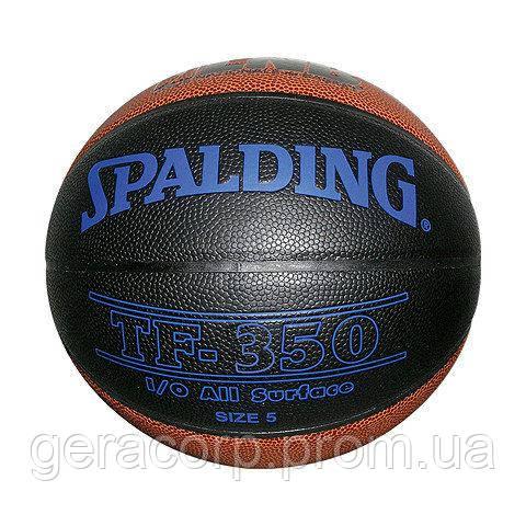 Мяч баскетбольный Spalding TF-350 LNB (5)