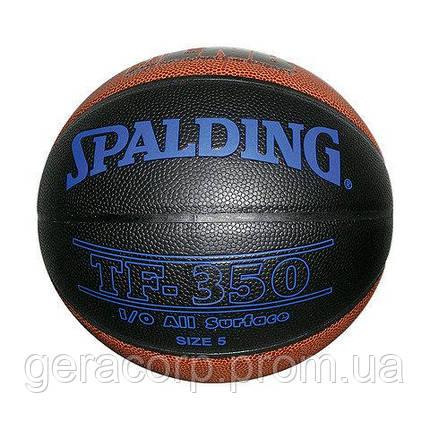 Мяч баскетбольный Spalding TF-350 LNB (5), фото 2