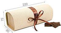 "Коробочка ""Сундучок"" для упаковки подарка 220х75х80, гофрированный крафт-картон"