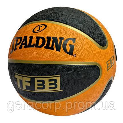Баскетбольный мяч для стритбола 3х3 Spalding TF-33 (6), фото 2