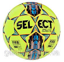 Мяч футбольный Select Brillant Super TB (размер 5)