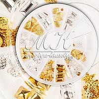 Металлический декор в карусели, золото и серебро