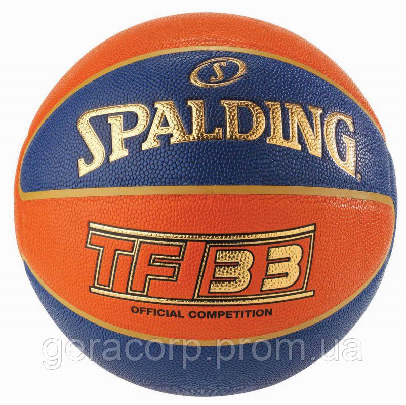 Баскетбольный мяч для стритбола 3х3 Spalding TF-33 IN/OUT (6)