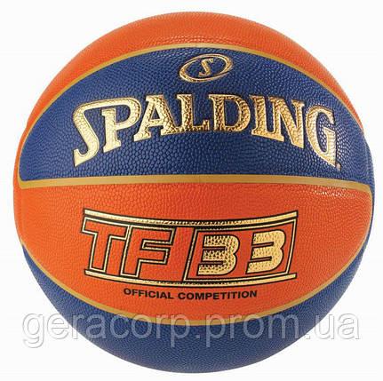 Баскетбольный мяч для стритбола 3х3 Spalding TF-33 IN/OUT (6), фото 2