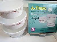 Набор посуды из жаростойкого стекла из 3шт, фото 1