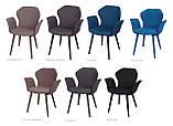 Кресло VALENCIA цвет кофейный Nicolas (бесплатная доставка), фото 5