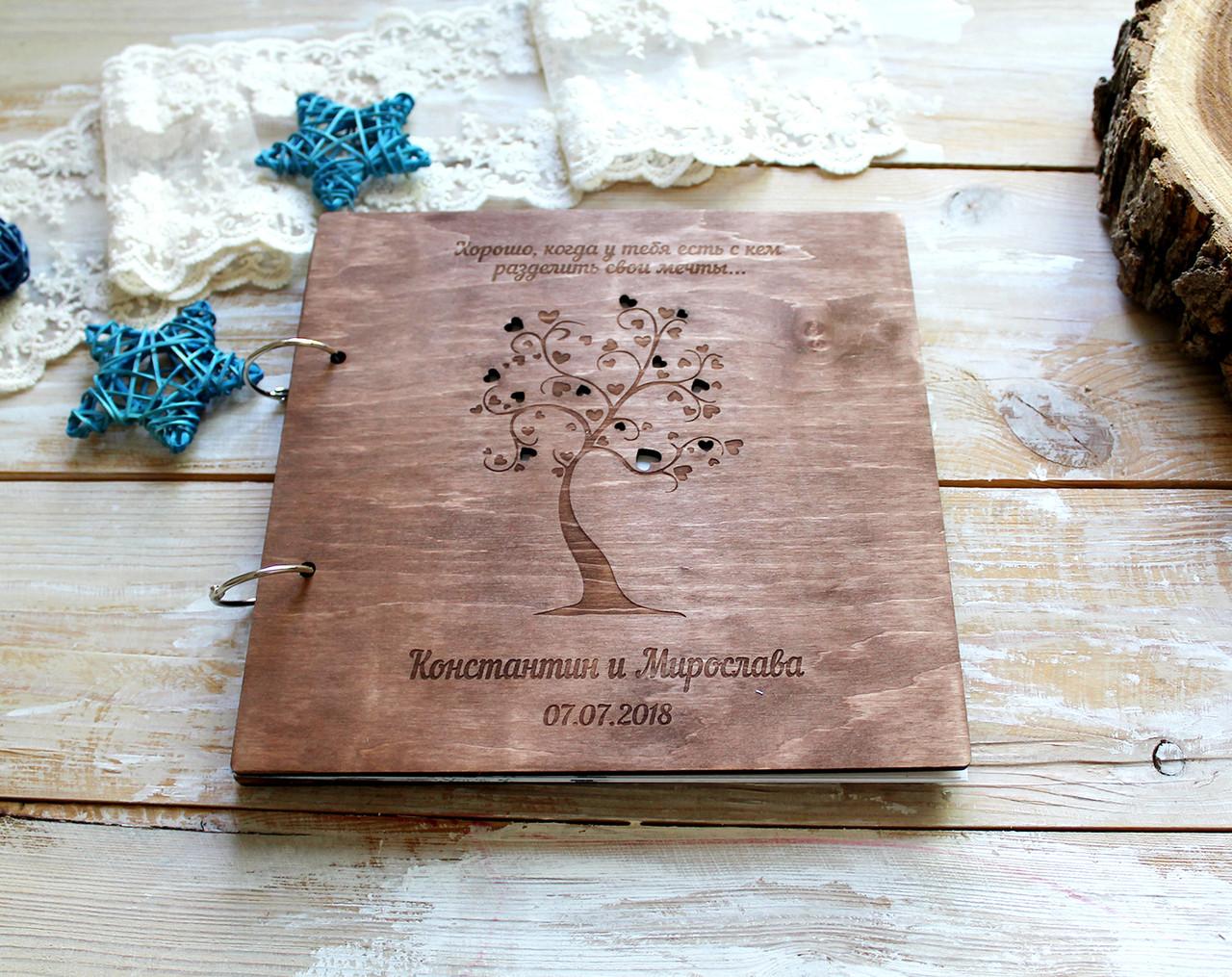 Свадебная Книга Пожеланий (обложка дерево 21х21, цветные плотные страницы)