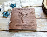 Свадебная Книга Пожеланий (обложка дерево 21х21, цветные плотные страницы), фото 1