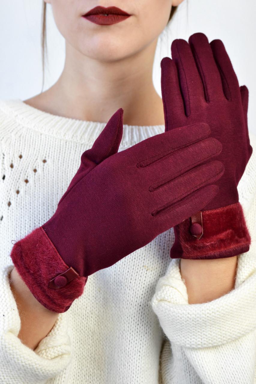 Женские Перчатки Трикотажные Аффогато Марсала Размер 8 — в Категории