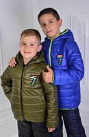 Демисезонная детская куртка на мальчика Sport (цвета в ассортименте)