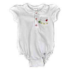 Боди для девочки Ароматная клубника с коротким рукавом Garden baby