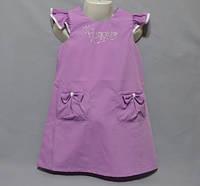 """Летнее платье для девочки """"Бэтти"""" сиреневого цвета Код:11548"""