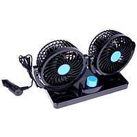 Двойной вентилятор в машину, очень мощный HF-V998