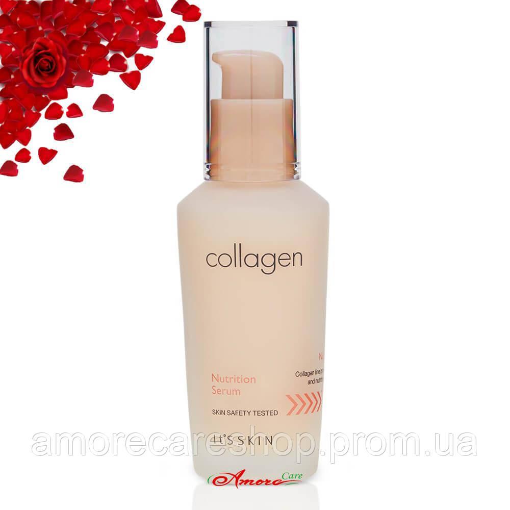 сыворотка для лица its skin collagen отзывы