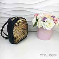 Стильный городской рюкзак c  пайетками двухсторонними, фото 1
