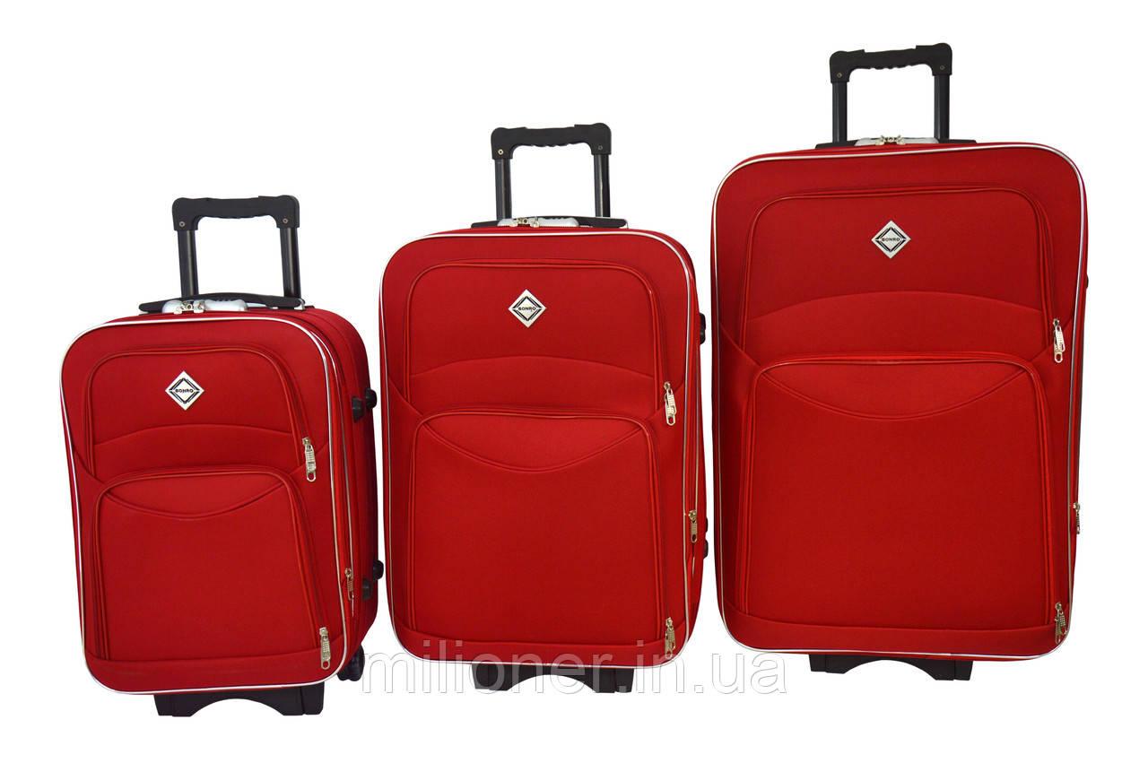 Чемодан Bonro Style набор 3 шт. красный