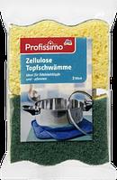Губка д/посуды 2шт. (для кастрюль) целлюлоза Profissimo
