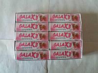 Жувальна гумка Galaxy 20 шт. (Cilsan)