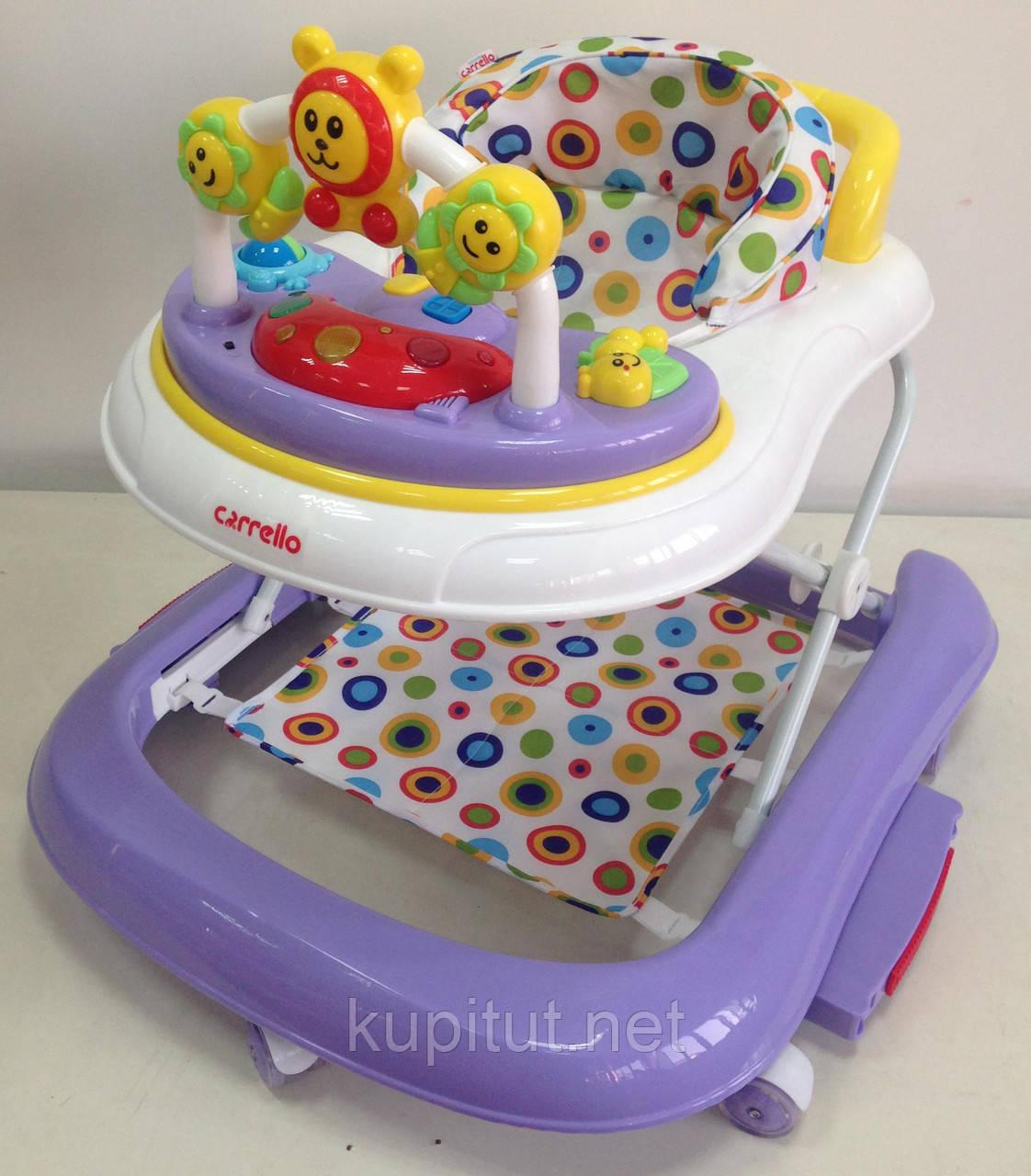Детские ходунки Carrello Карело crl-9602  3 в 1: ходунки, качалка, каталка, с подвесками, purple, фиолетовый