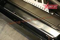 Накладки на внутр. пороги без логотипа (компл.4шт.) вместо пласт. Союз 96 на Honda Accord VIII 2007-2012